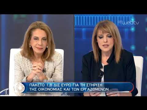 Ο Δημήτρης Καιρίδης στο «10» | 18/03/2020 | ΕΡΤ