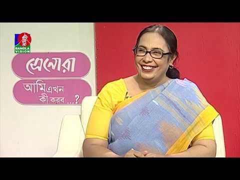 Ami Ekhon Ki korbo | EP 403 | Bangla Talk Show | Kownine Shourov | Banglavision Program | 2019