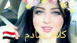 شاهد ماذا قالت البنت السورية عن الشاب اليمني وعن اليمن كلام صادم
