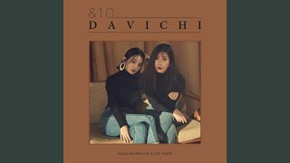 Davichi - Days Without You (Instrumental)