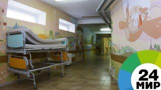 Помочь может каждый: у трехлетнего Роберта из Армении врожденная патология - МИР 24