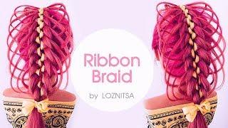 Beautiful RIBBON HAIRSTYLE Tutorial ★ Красивое Ажурное плетение с лентой | Прическа на 1 сентября