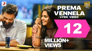 Prema Vennela Song Lyrics from Chitralahari - Sai Dharam Tej