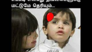 Brother Whatsapp Status Brother And Sister Status Brother