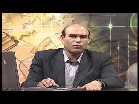 لغة أسبانية 1 ثانوي ( مراجعة ليلة امتحان الفصل الدراسي الثاني ) أ عناني عبد اللطيف 20-05-2019