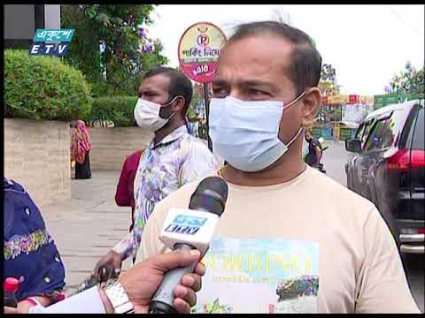 লকডাউনে নামেমাত্র স্বাস্থ্যবিধি মানছে মানুষ | ETV News