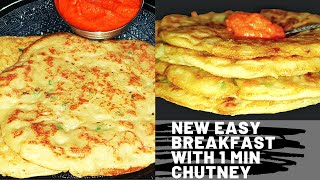 15 Min New Breakfast Recipes | Quick Dinner Recipes Indian Vegetarian | 1 Min Easy Chutney