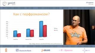 Барух Садогурский — Как писать асинхронные многопоточные HTTP-приложения
