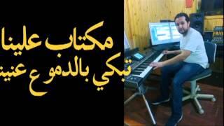 Khalid Ray 2013 Nhawl Nansa تحميل MP3