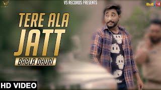 Tere Aala Jatt  Babla Dhuri