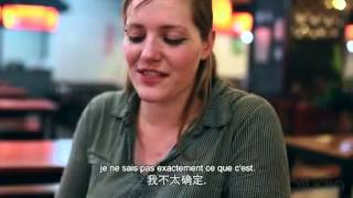 preview picture of video 'Une Française à Chongqing (part. 1)'
