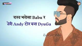 Father saab haryanvi song / father saab ringtone in haryanvi / bapu tu fulake rakhiya kar / 2020 new
