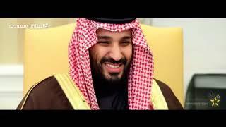 تحميل اغاني اغنية البيارق سعودية من اداء الفنان صالح اليامي MP3