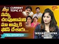 Actress Madhavi Latha Exclusive Interview | Open Talk with Anji