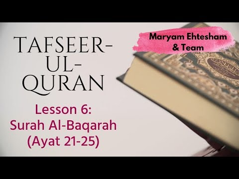 Tafseer-ul-Quran Lesson 6: Surah Al-Baqarah 21-25 (البقرة)