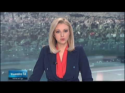 Η εικόνα της εξάπλωσης του ιού στην ελληνική περιφέρεια   07/04/2020   ΕΡΤ