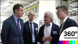 Подмосковная делегация встретилась с немецкими коллегами в рамках Роуд-шоу