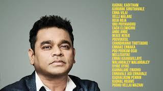 Ar Rahman hits / Ar Rahman Tamil songs / Ar Rahman 90s hits / Ar Rahman melody hits / Melody Hits