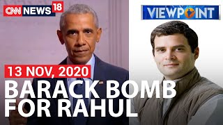 Time For Rahul Gandhi To See The Writing On The Wall ? | Viewpoint With Zakka Jacob | CNN News18  IMAGES, GIF, ANIMATED GIF, WALLPAPER, STICKER FOR WHATSAPP & FACEBOOK