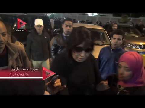 فيفي عبده لشاب تحرش بها في عزاء كريمة مختار: