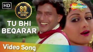 Tu Bhi Bekaraar | Waqt Ki Awaz | Mithun | Sridevi | Bollywood