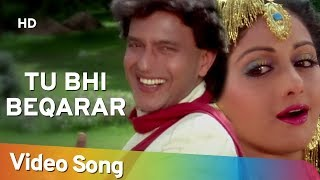 Tu Bhi Bekaraar | Waqt Ki Awaz | Mithun | Sridevi | Bollywood Songs | Mohd. Aziz | Asha Bhosle
