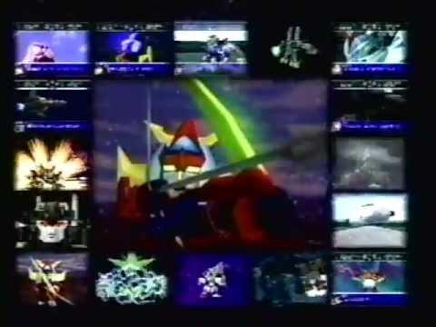 super robot wars alpha dreamcast rom