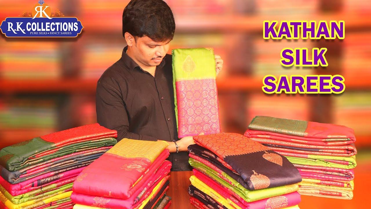 """<p style=""""color: red"""">Video : </p>Kathan silk Sarees Part-2Banarasi Silk Sarees I Rkcollections I . 2020-09-25"""