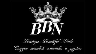 "Презентация студии красоты и эстетики ""BBN"""