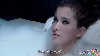 Tayland Klip - Gül Goncalar