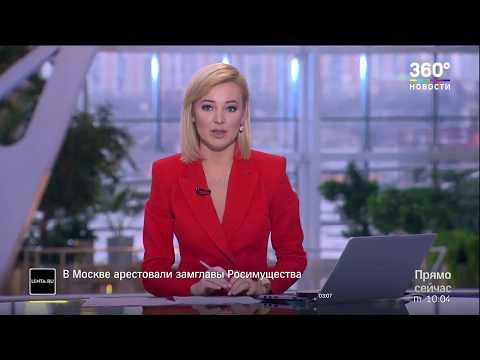В Подмосковье подвели итоги акции «Шина-2017»