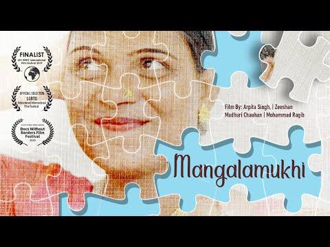 Mangalamukhi