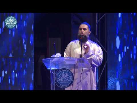 Mr. Amjad Chamdia Speech on 1st Annual Dinner 2018