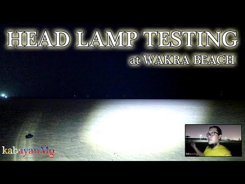50,000ml xhp70 2.0 Zoom Head Lamp testing at Wakra Beach