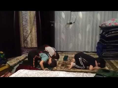 Машаллах посмотрите как дети читают намаз Бинед бародаро намозхонии ин кудаконро