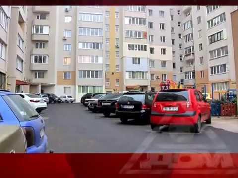 Продажа недвижимости Одесса Киевский видео