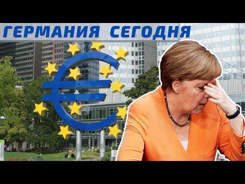 Стоит ли переезжать в Германию в 2021. По каким отраслям бъёт коронакризис