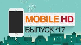 Лучшие мобильные игры за январь 2016! - MOBILE HD #17