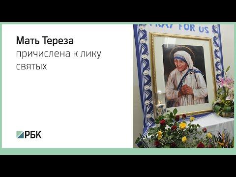 Православная церковь калгари