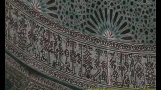 preview picture of video 'Karatay (Çini Eserler) Müzesi'
