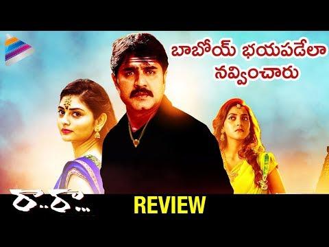 Raa Raa Movie REVIEW & RATING   Srikanth   Srikanth   Naziya   Ali   #RaaRaa 2018 Telugu Movie