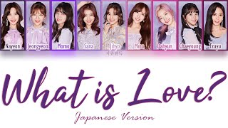 TWICE   What Is Love? Japanese Version Color Coded Lyrics | ENG, KAN, ROM