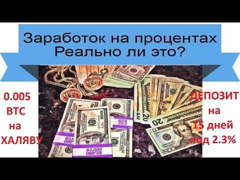 Заработать деньги на пенсии