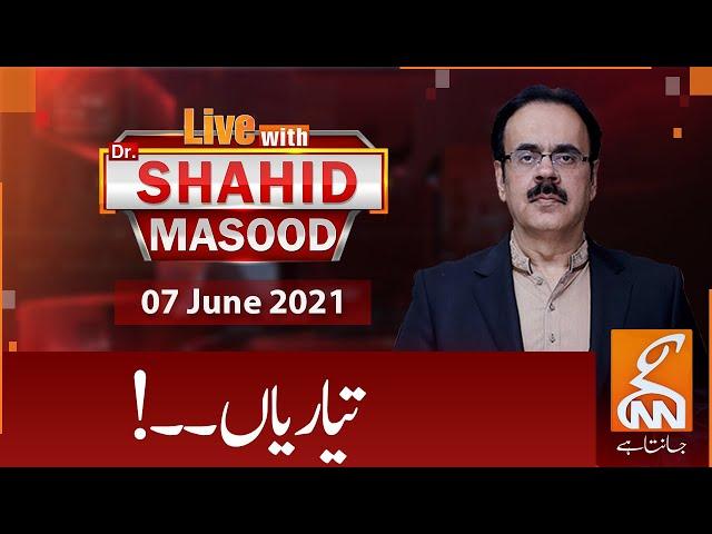 live with Dr Shahid Masood GNN News 7 June 2021