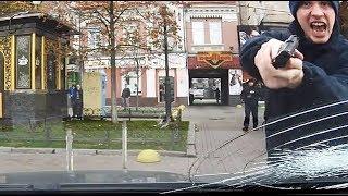 Озверевший полицай с пистолетом напал на водителя