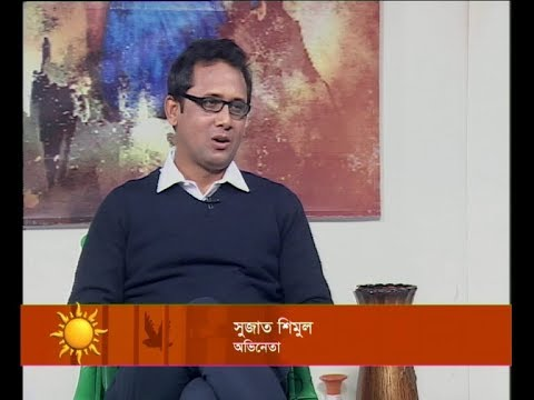Ekusher Sokal || সুজাত শিমুল || Sujat Shimul || 31 December 2019 || ETV Entertainment