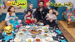 """زيارة لاختي بعد غياب 3 سنين """"جبس مصر وام سليم"""