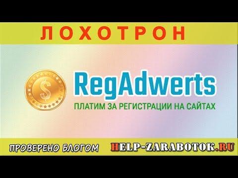 Как заработать в интернете майл. ру