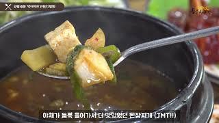 양평의 맛집! 용문시장의 먹어바바를 소개합니다!