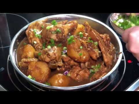 Ayam pongteh (nyonya dish - salted bean chicken potato stew)